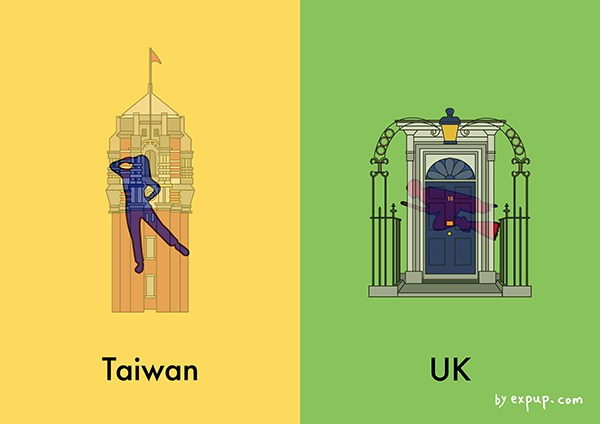 taiwan-vs-uk-open-government-data-exp-city543.jpg
